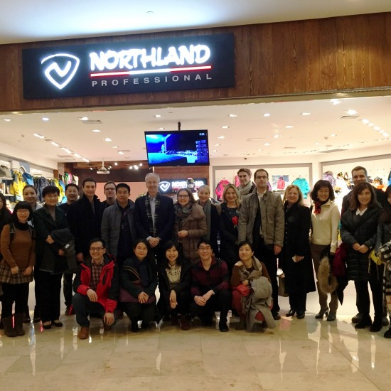 NORTHLAND Professional Flag-Ship Store in Nanjing